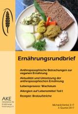 Ernährungsrundbrief 3-17